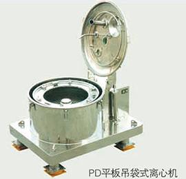 PD平板吊袋式离心机